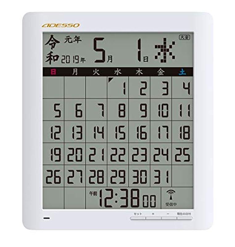 ADESSO(《아뎃소》) 디지탈 캘린더 탁상시계 전파6 요 캘린더 표시신 원호 대응 두어 걸이 겸용 화이트 NE-01