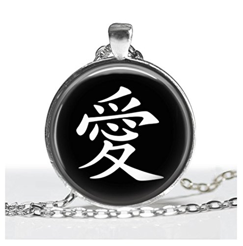 Chinese Love Pendant (CHINESE LOVE SYMBOL BLACK Color SILVER Bezel Art Pendant Necklace AMZN106)