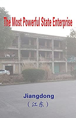 The Most Powerful State Enterprise