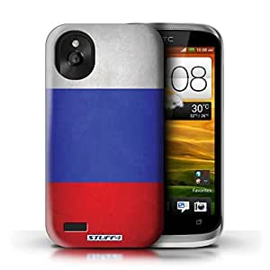 KOBALT? Protective Hard Back Phone Case / Cover for HTC Desire X | Russia/Russian Design | Flags Collection
