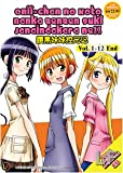 Onii-chan No Koto Nanka Zenzen Suki Janaindakara Ne Complete Anime Series