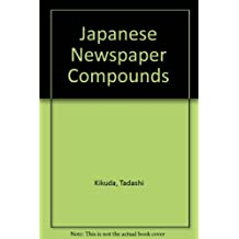 Japanese Newspaper Compoun