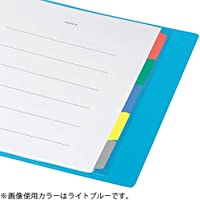 japan import 1 X Kokuyo Campus loose-leaf binder slide for one-touch light blue B5 binding device up to 100 miles-P333NLB