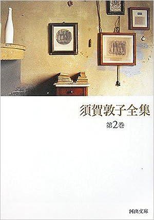 https://images-na.ssl-images-amazon.com/images/I/41VB06X65XL._SX298_BO1,204,203,200_.jpg