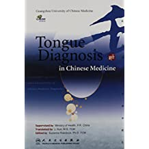 Tongue Diagnosis in Chinese Medicine-CD Rom