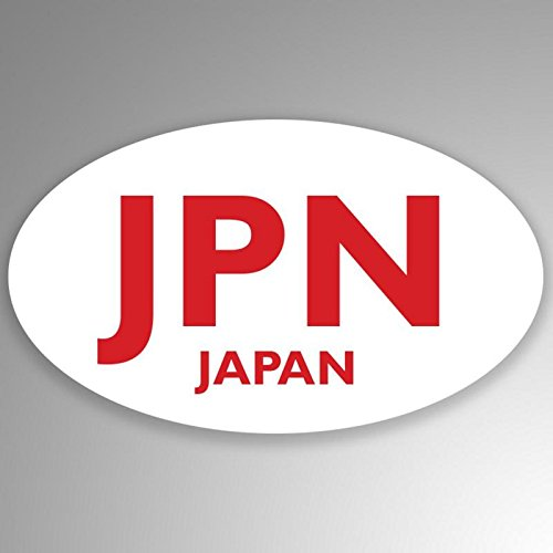 JMM Industries Japan Abbr. Vinyl Decal Sticker Car Window Bumper 2-Pack 5-Inches by 3-Inches Oval Premium Quality UV-Resistant Laminate PDS656