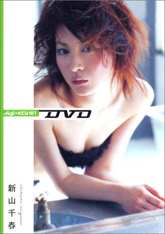 Digi Web (digi+KISHIN DVD 新山千春)