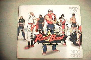 Real Bout Fatal Fury Special [Japan Import]
