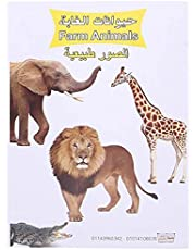 Educational Cards with Jungle animal Pictures for Kids