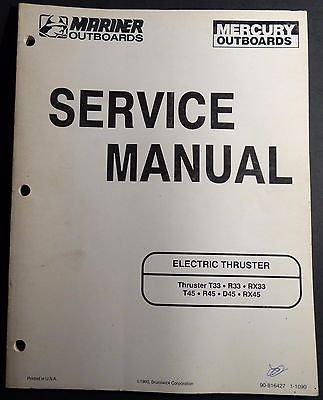 (1991 MARINER MERCURY ELECTRIC THRUSTER SERVICE MANUAL P/N 90-816427 (124) )