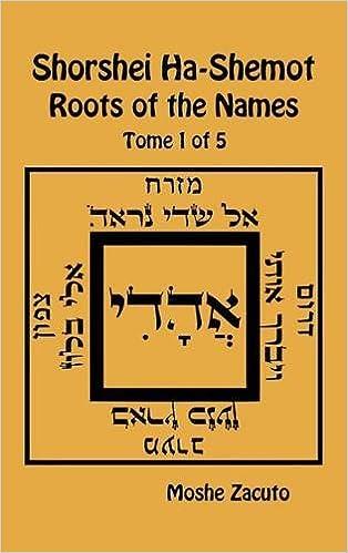 Amazon com: Shorshei Ha-Shemot - Roots of the Names - Tome 1 of 5