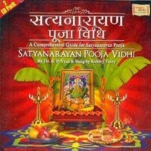 Various Satyanarayan Pooja Vidhi A Comprehensive Guide For