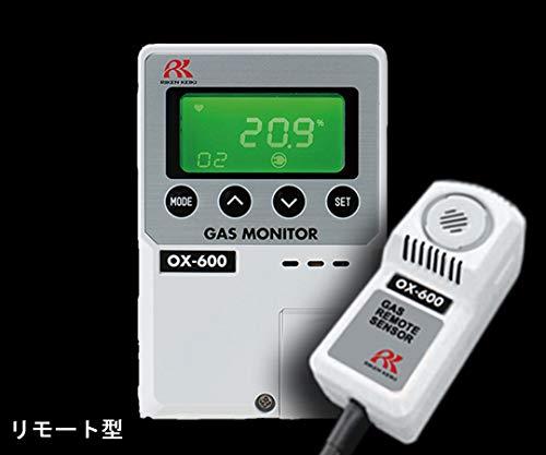 理研計器 小型酸素モニターOX-600-05 乾電池仕様 /3-3300-13 B06XWBSP73  タイプ : リモート5m型 (乾電池タイプ)