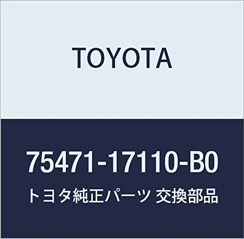 TOYOTA 75471-17110-B0 Name Plate