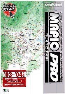 MAPIO PRO 日本編 '03~'04