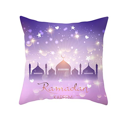 Sleepy Cat Holding Hearts Over The Moon at Night Sky, Decorative Standard Size Printed Pillowcase, 18 X18 inches(Ramadan Festival )