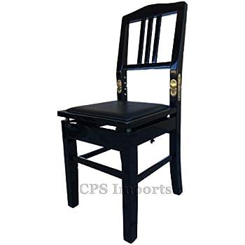 Amazon Com Ebony Adjustable Piano Chair Bench With Back