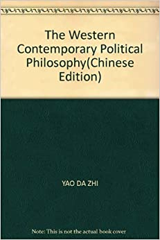 The Western Contemporary Political Philosophy(Chinese Edition)