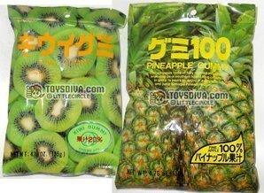 - Kasugai Kiwi and Pineapple Gummy Candies 2 Packs (4.41 Oz / Pack)