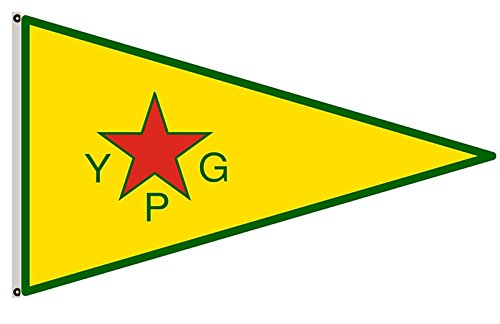 fyon-people-s-protection-units-ypg-official-armed-wing-of-the-kurdish-supreme-committee-banner-lands