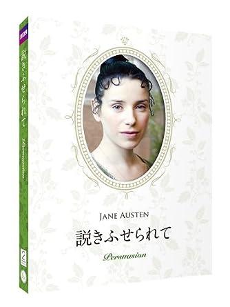 オースティン ジェイン ジェイン・オースティンの思い出:みすず書房
