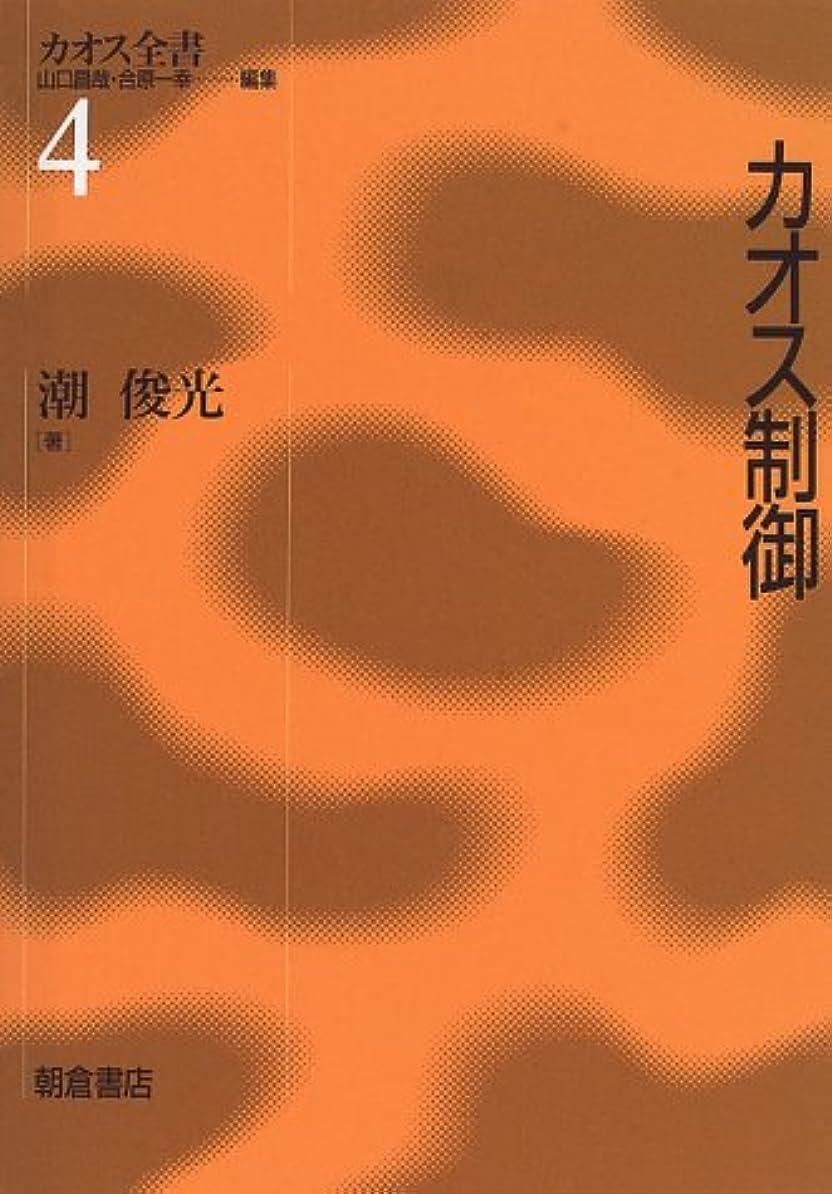 愛撫第九すべて量子力学と私 (岩波文庫)