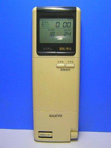 エアコンリモコン RCS-250VR(W)