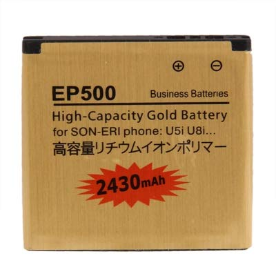 HONGYU Smartphone Spare Parts 2430mAh EP500 High Capacity Gold Business Battery for Sony Ericsson Xperia U5i / U8i Repair - Lithium Phone Ericsson Cell Ion