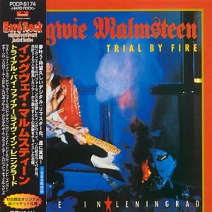 yngwie malmsteen trial by fire: live in leningrad