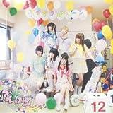 Denpa-Gumi Inc. - Kirakira Tune / Sabotage (Type A) (CD+DVD) [Japan LTD CD] TFCC-89385