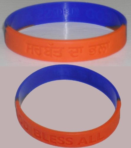 Sarbhat Da Bhallaa (GOD BLESS ALL) Embossed Orange and Blue Silicone Bracelets - Sikh