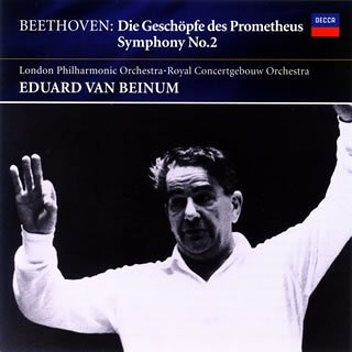 ベートーヴェン:プロメテウスの創造物