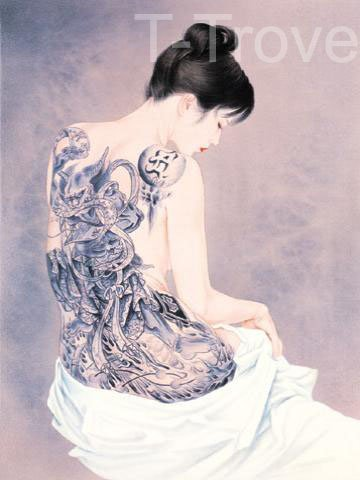 Tattoo Japanese Lady Wall Scroll R20