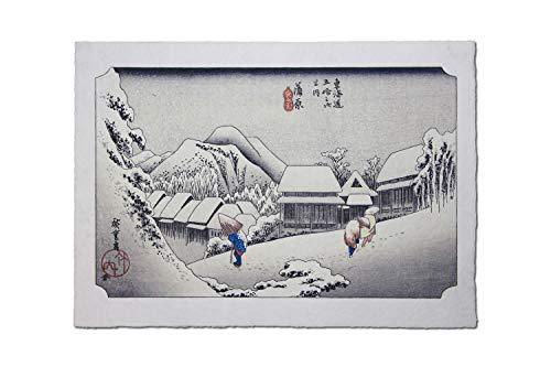 Evening Hiroshige Snow (Made in Japan Ukiyoe Art Prints on Special Japanese All Handmade Washi Paper (Evening Snow at Kanbara by Utagawa Hiroshige))
