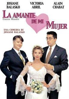 gazon-maudit-la-amante-de-mi-mujer-aka-french-twist-ntsc-region-1-4-dvd-import-latin-america