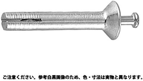 オ?ルアンカ?(Y 表面処理(三価ホワイト(白)) 規格(Y-525P) 入数(100)