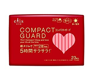 ELIS COMPACT GUARD Sanitary Napkin Heavy Day W/Wing 23P