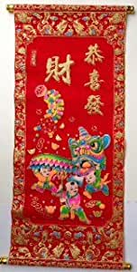Amazon.com: Chinese New Year Red Scroll with Gung Hay Fat ...