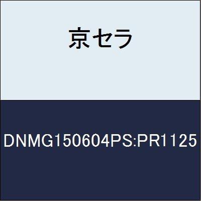 京セラ 切削工具 チップ DNMG150604PS:PR1125 B079XZ8GJ5