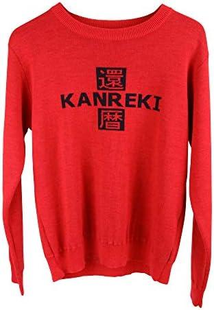 MADE IN JAPAN 還暦 祝い ニット セーター ロゴ クルーネック 長袖 プルオーバー おもしろ プレゼント メンズ レディース 60歳 赤