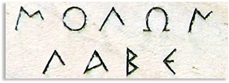 Molon Labe ΜΟΛΩΝ ΛΑΒΕ 2nd Amendment Gladiator Spartan Gun Rights Decal Sticker