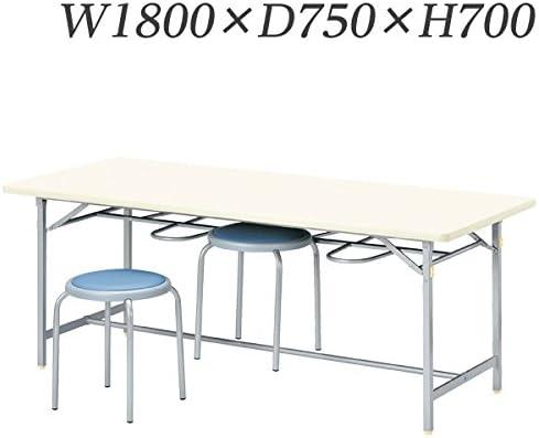 生興 テーブル 食堂用テーブル 椅子吊り式 YZシリーズ(折りたたみ式) シルバーフレーム W1800×D750×H700 YZ-1875C
