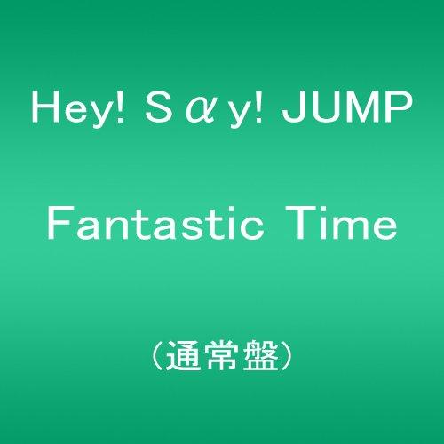 Hey!Say!JUMP / Fantastic Time[通常盤] ~TVアニメ「タイムボカン24」OPテーマの商品画像