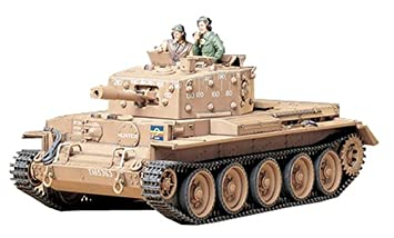 Tamiya 35232 - Maqueta Para Montar, Tanque Centaur CS MK IV ...