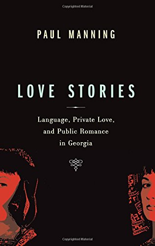 Love Stories: Language, Private Love, and Public Romance in Georgia (Teaching Culture: UTP Ethnographies for the Classroom)