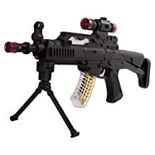 ibobby, Machine Gun with Light, Sound, and Vibration, 21.5 inches, Black