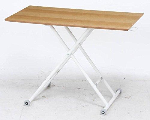 【大型商品】昇降テーブル  ナチュラル バウム1055 57020 B07B65Z1KH