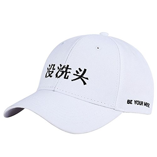 Baseball Cap Adjustable Strap - Aodray Chinese Words Bad Hair Day Embroider Baseball Cap Adjustable Strap Back Polo Hat (White)