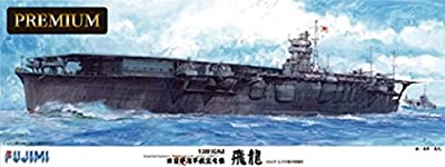 1/350 ship models SPOT series Imperial Japanese Navy aircraft carrier HIRYU premium