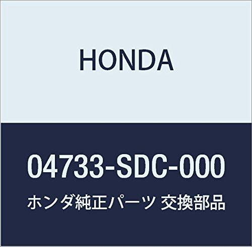 Honda Genuine 04733-SDC-000 Windshield Dam Rubber Set